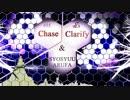 【ニコニコ動画】【オリジナル】 Chase & Clarify 【Uplifting Trance】を解析してみた