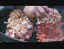 【ニコニコ動画】熟成ベーコンとスペアリブのレシピを解析してみた