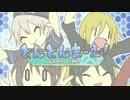 【ニコニコ動画】【艦これ】ボクっ子艦隊でとんとんまーえ!【手書き】を解析してみた