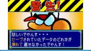 人気の「パワポケ3」動画 222本(...
