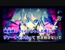【ニコカラ】ヒビカセ(+3)【offvocal】