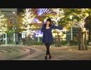 第89位:【まなこ】好き!雪!本気マジック 踊ってみた thumbnail