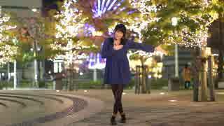 【まなこ】好き!雪!本気マジック 踊ってみた