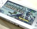 PS Vita『地球防衛軍2ポータブルV2』集まれ若人!入隊プロモーション映像2014-2015