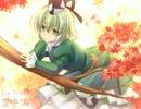 【ニコニコ動画】【東方Vocal】 空中ブランコ / Vo.lily-an 【夢殿大祀廟】を解析してみた