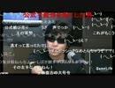 【ニコニコ動画】遂に公式生放送に登場し、放送を荒らして完全勝利したもこうUCを解析してみた