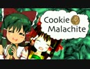 Cookie Malachite