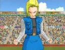 PS2 DRAGON BALL Z3 第3回パスキャラトーナメント 準決勝第一試合