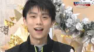 羽生結弦 2014 NHK杯 SP 中国