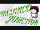 NICONICO JUNCTIONをゆっくりに歌ってもらった