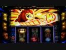 パチスロ実機配信 バットマン 3バット目 thumbnail