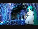 【初音ミク オリジナル】 三回目のクリスマス 【sus4】