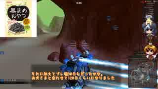 [ゆっくり実況] Robocraft その74