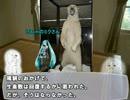 【ニコニコ動画】【ゆっくり解説】やる夫で学ぶ巨大生物7【ホッキョクグマ】を解析してみた