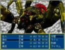 はちくま AIRRPG 初期レベル+α VS比良坂 初音(2)
