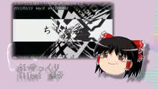 【UTAU】My Favorite Vocaloid Song Medley Ⅱ【カバー】