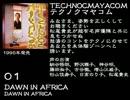 【作業用BGM】TECHNOCMAYACOM テクノクマヤコム