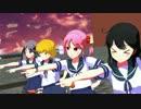【ニコニコ動画】【MMD】 第七駆逐隊でハイファイレイヴァー!を解析してみた