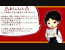 第10位:【手描き】シティボーイズでダ/ン/ス/ダ/ン/ス/デ/カ/ダ/ン/ス【HQ!!】