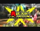 【ニコニコ動画】【MH4G】Marching Monster【狩猟笛MAD】を解析してみた