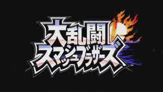 【スマブラWiiU】オープニングムービー&あそびかたムービー【HD】