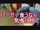 【ニコニコ動画】群馬 自販機食堂を解析してみた