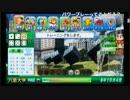 【世界の屁こき隊】J2ジュビロ磐田を沈める【築地デスエール】 thumbnail