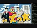 【ニコニコ動画】14.12.4 永井先生 雑談(いびき,脱糞)を解析してみた