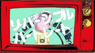 【v flower・椎音あま】リバーシブルハートレート【オリジナルMV】
