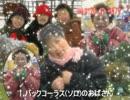 【ニコニコ動画】アキと雪の女たちを解析してみた