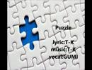 【GUMI】 Puzzle 【オリジナルPV】