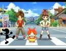 【任天堂起動音】ゲーム&ウォッチ【ようかい体操第一】