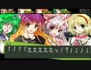 【東方卓遊戯】幽香と元人間たちのダブルクロス1-8【ダブルクロス】
