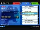 スマブラWiiU BGM「アシュリーのテーマ ver.2」 2ループ