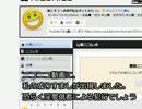 ニコニコ動画に私のなりすましが出現しました!.syamu thumbnail