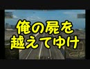 【WoT】目指せ戦車兵!World of Tanks Part.9【ゆっくり実況】 thumbnail