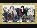 【乙女向け】 ∞ColoRs キャラクターソングCD【第一弾PV】 thumbnail