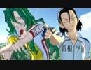 【ペダルMMD】東堂と巻島で天鼠ディストレス thumbnail