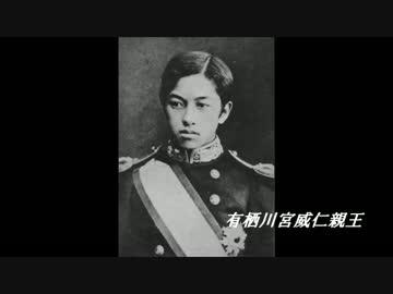 旧皇族の御写真 by abebe 政治/...