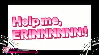 【BeatStream】 Help me, ERINNNNNN!! (上画面)
