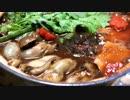 【ニコニコ動画】牡蠣の土手鍋♪ ~クリスマス鍋料理祭~を解析してみた