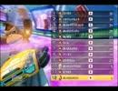 【マリオカート8】愛の戦士生誕フレ戦2GP【びくぞう視点】