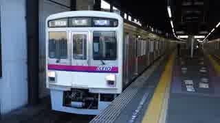 橋本駅(京王相模原線)を発着する列車を撮ってみた その2