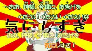 【ニコカラ】ぼうけんのしょがきえました!【鏡音リンレン】おんぼ