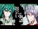 【PV】Comic 悪ノ娘 第ニ幕 【コミック版】