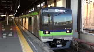 橋本駅(京王相模原線)を発着する列車を撮ってみた その3