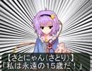 【東方卓遊戯】ゆかりんがスパロボTRPGやるみたいですⅦ-3【MGR】