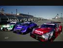 【ニコニコ動画】2015 SUPER GT プロモーションビデオを解析してみた