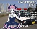 【Chika】LOVE SOMEBODY【カバー】