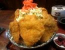 【ニコニコ動画】【大盛り】ごちそう家ぽん太の大ソースカツ丼大盛り2kgを解析してみた